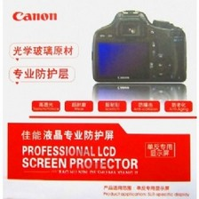 Canon Professional LCD Screen Protector for Canon EOS 600D