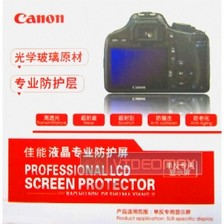 Canon Professional LCD Screen Protector for Canon EOS 7D