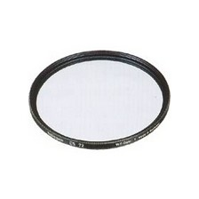 Heliopan KR 1.5 Skylight (1A) 77mm
