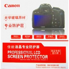 Canon Professional LCD Screen Protector for Canon EOS 550D